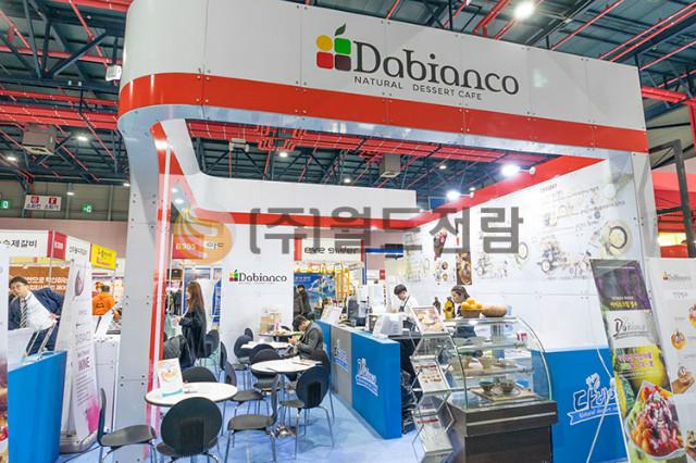 DSC06007 copy.jpg