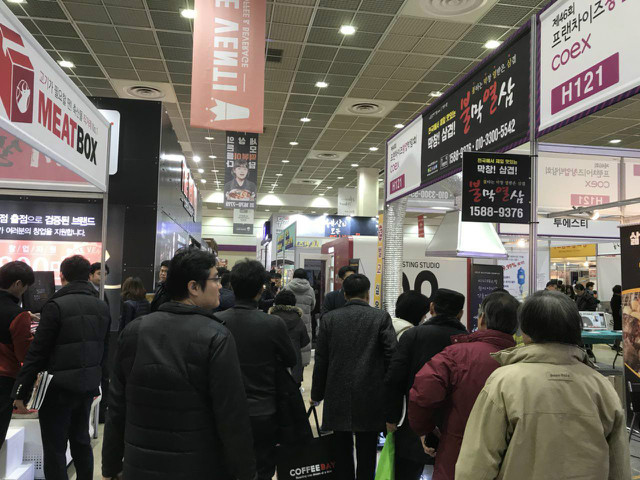 photo_2018-01-04_16-42-56.jpg