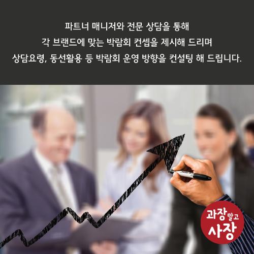 파트너-매니저-카드뉴스-로고4.png