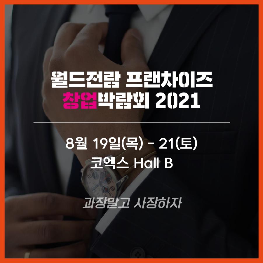 교맥동 인터뷰-07.png